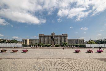 "San Pietroburgo Mosca ""Più"""